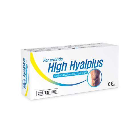 کوشان   فارمد   high hyalplus